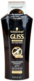 Schwarzkopf Gliss Hair Repair Ultimate Repair Shampoo