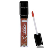 DMGM Gloss Explosion Lip Gloss Nude Appeal 557