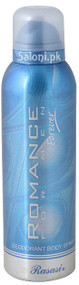 Rasasi Romance for Men Forever Deodorant Body Spray