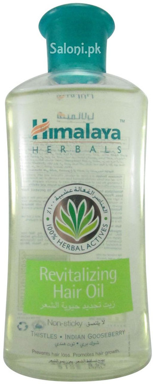 Himalaya Herbals Revitalizing Hair Oil Front