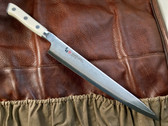 MCUSTA ZANMAI Sujihiki Slicing Knife 270MM - Damascus Clad with Corian Handle