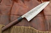 Teruyasu Fujiwara Nishiji Gyuto Knife 210mm - Rosewood W/ Custom Saya