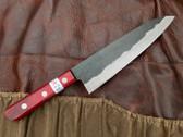 Teruyasu Fujiwara Kurouchi Gyuto Knife 210mm