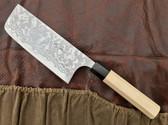 Masakage Shimo Nakiri Knife - 165mm