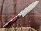 Kato Petty Utility Knife