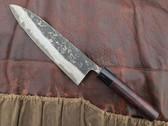 Ogata Gyuto Knife 240mm - Damascus-Clad Shirogami #2