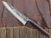 Ogata Petty Utility Knife 135mm - Damascus-Clad Shirogami #2