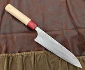Masakage Yuki Petty Utility Knife 120mm