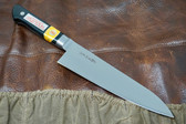 Miki Gyuto Chef Knife 210mm  420