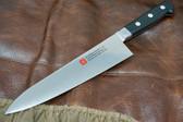 Goh Yoshihiro Gyuto Chef Knife - 210mm  420
