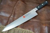 Goh Yoshihiro Gyuto Chef Knife - 240mm  420