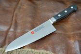 Goh Yoshihiro Santoku Knife - 180mm  420