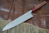 Kato SG2 Gyuto Chef Knife - 210mm