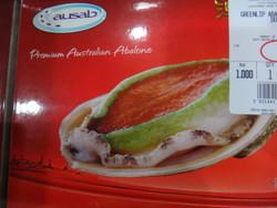Greenlip Abalone 12PC 1KG Frozen Product of Australia | Fairdinks