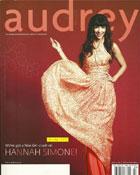 press-audrey-spring12-cover.jpg