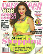press-seventeen-march12-cover.jpg