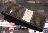 Electro Harmonix Big Muff Crying Tone
