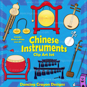 Chinese Musical Instruments: Clip Art