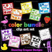 Color clipart bundle.