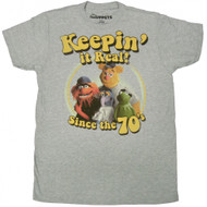 The Muppets Since The 70's Adult T-Shirt