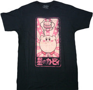 Kirby Hamburger Adult T-Shirt
