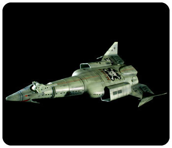 interplanetary-ufo-mystery-ship-.jpg
