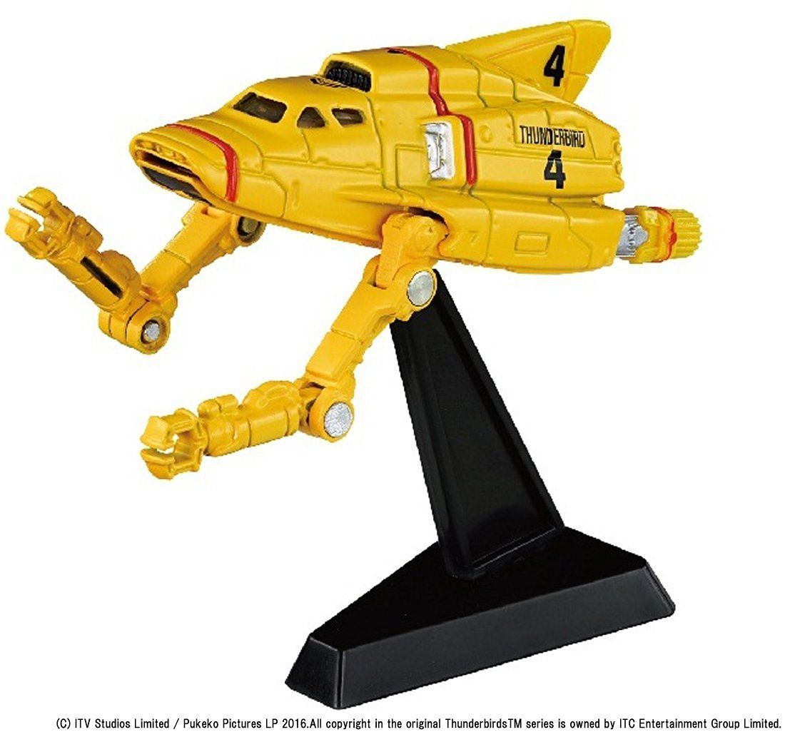 thunderbirds-are-go-thunderbird-4-working-mode-4.jpg
