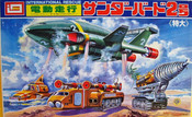 Thunderbirds TB2 & Rescue Set - Imai Model Kit
