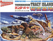 Thunderbirds Tracy Island Model Kit