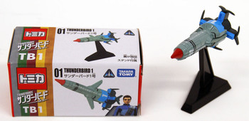 Thunderbirds are Go TB1