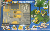 hunderbird Tomica Modification Action! Pod Mecha Set