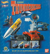 Thunderbirds - Chara Wheels Ultimate Edition Mecha Set 3