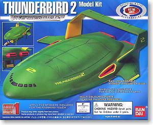Thunderbirds Movie - Bandai TB2 Snap Kit
