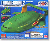 Thunderbirds Movie - Bandai TB2 Snap Kit