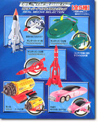 Thunderbirds Movie Mecha Trading Figures Collection