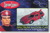 Captain Scarlet - Spectrum Saloon Car Model Kit - Aoshima