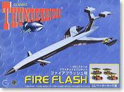 Thunderbirds - Fireflash Model by Aoshima