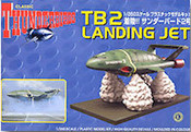 Thunderbirds TB2 Landing Jet Model Kit