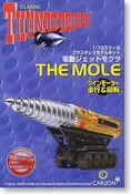 Thunderbirds - The Mole Model kit