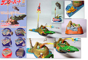 Thunderbirds - Yujin Tracy Island Gashapon Set