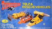 Thunderbirds - TB2 And Rescue Vehicles Model Set