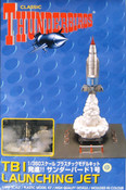 Thunderbirds TB1 Launching Diorama Model Kit