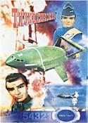 Thunderbirds - Virgil Tracy & TB2 Poster
