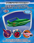Thunderbirds Movie - Mission Control Colouring And Activity Book