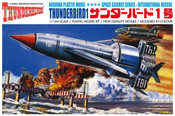 Thunderbirds TB1 Model Kit