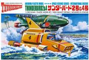Thunderbirds  TB2 & 4 Model Kit 2-Pack