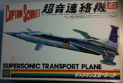 Captain Scarlet Supersonic Transport Plane - Imai