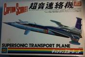 Captain Scarlet Supersonic Transport Plane - Imai
