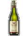 A Bottle of Villa Maria Sauvignon Blanc.