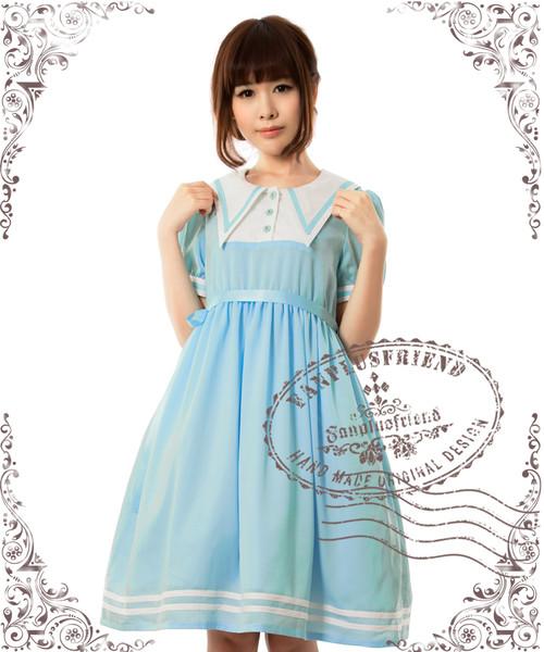 Model Show (Ice Blue Ver.)